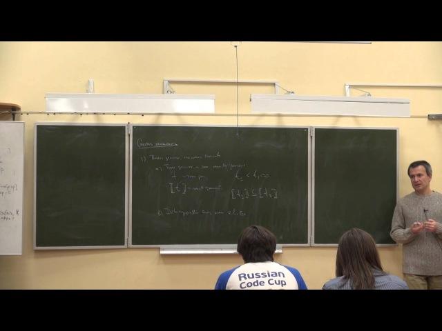 Лекция 6   Языки программирования и компиляторы (2013)   Дмитрий Булычев   CSC   Лектор...