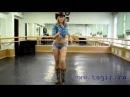 Видео уроки танца живота Ковбойский танец 2 часть комментарии