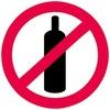 Проблемы алкоголизма и накромании