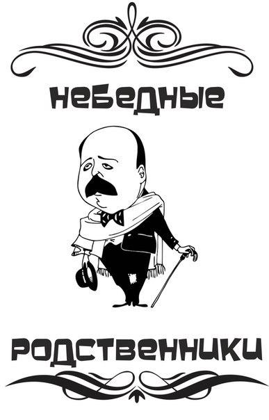 Афиша Калуга Сказочная прогулка