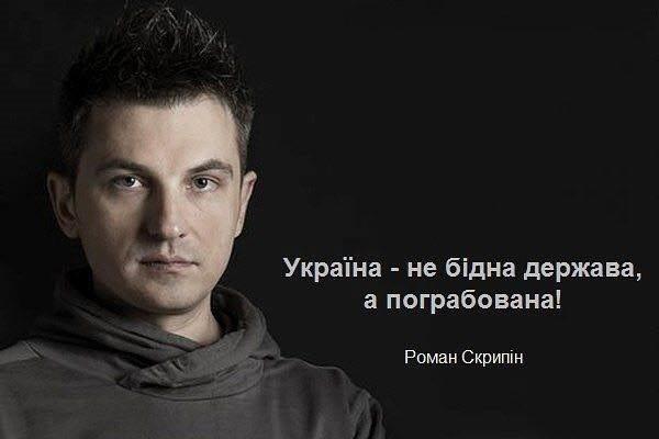 Савченко примет участие в сегодняшнем заседании суда по видеосвязи, - адвокат - Цензор.НЕТ 1813