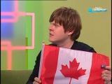 Канада - Программа «Хорошее-Утро», Телеканал «Санкт-Петербург»