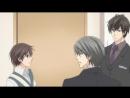Чистая романтика (третий сезон) 9 серия  Junjou Romantica 3 русская серия Salplak