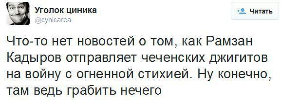 """Большинство грузовиков """"путинского гумконвоя"""" были загружены наполовину, - Госпогранслужба - Цензор.НЕТ 9442"""