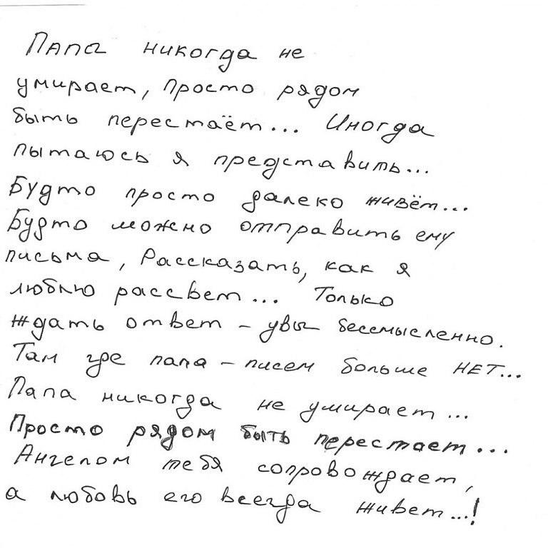 Райнис Гарипов | Янаул
