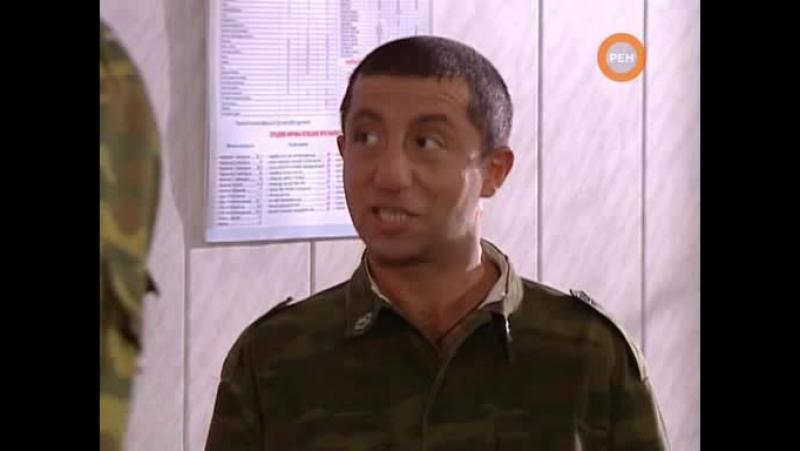 Солдаты 14 сезон 7 серия. SATRip AVI.