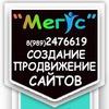 Создание и продвижение сайтов в Краснодаре.
