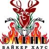Bayker-Khaus Olen