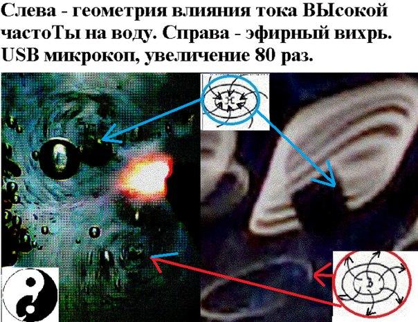 Новые картинки в мироздании NLD_TqzDE30