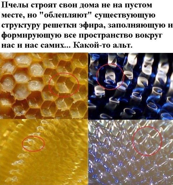 Факты доказывающие существование решетки эфира KBLStcDliTQ