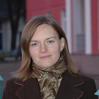 Инна Ерофеева