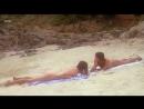 Emmanuelle Beart, Anja Schuete Premiers Desirs (1984)