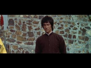 Bruce-Lee_(EJDER KALESİ)_TÜRKÇE DUBLAJ_1973_(720p).Blu_Ray ۩۞۩