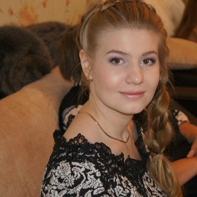 Екатерина Трофимова