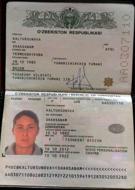 Потерял паспорт что делать украина в москве
