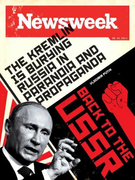 Татарстан. Вид из-за рубежа: как республика представлена в западных СМИ