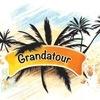✈ GRANDATOUR- Online агентство ✈