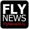 FLY NEWS 24. Новости, Украина, Россия, Беларусь