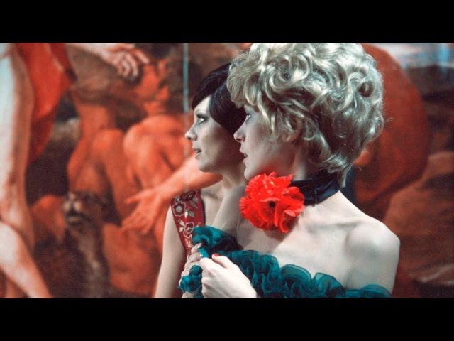 Fassbinder: Romantic Anarchist (Part 1) | Trailer
