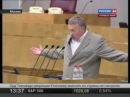 Жириновский - люди берутся за оружие. Гос. Дума 7.07.2010
