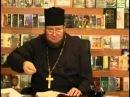 Олег Стеняев 5 Авраам Сарра Агарь