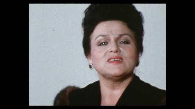 Людмила Зыкина - Судьба (1983; муз.: С. Байнес, обр. Веры Городовской - ст. В. Крылова)