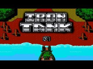Iron Tank - Железный Танк (Железный Змей)