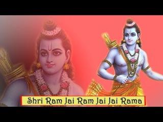 Shri Ram Bhajan - Shri Ram Jai Ram Jai Jai Rama - Full Bhajan/Aarti