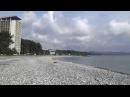Отдых в Абхазии Курорт Пицунда