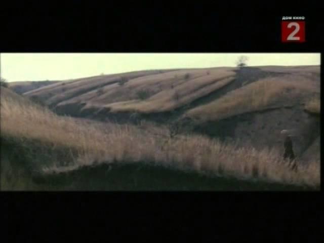 Матерь человеческая 1975 г.