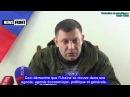 A Zakhartchenko Conférence de presse 14 02 2015 Accords de Minsk sous titrage français