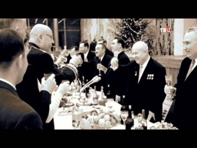 Удар в спину. Брежнев против Хрущёва