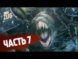 Я покажу тебе звезды - Lords of the Fallen - Прохождение на русском языке - Часть 7 (PS4)