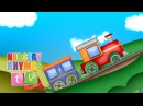 THIS LITTLE TRAIN | Nursery Rhymes TV. Toddler Kindergarten Preschool Baby Songs.