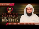 Sunnah Of Marriage Its Amazing Benefits ᴴᴰ ┇ SunnahRevival ┇ by Sheikh Muiz Bukhary ┇ TDR ┇