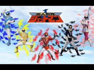 Chojin sentai jetman (Very Hard\No death\Livestream\Famicom)