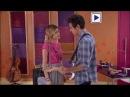 Виолетта 3 серия 19 Вилу пытается помириться с Леоном