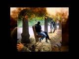 Осень-Артур Ермак