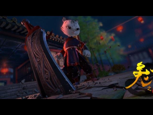 Кунг фу Кролик Повелитель огня Tu Xia Chuan Qi:Qing Li Chuan Shuo русский трейлер HD
