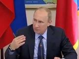 Путин о концепции общественной безопасности