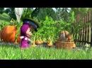 Машины Сказки- Джек и бобовое зернышко
