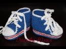 Вязание крючком для начинающих. Пинетки кеды Crochet for beginners. booties shoes