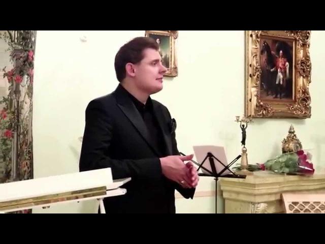«Глядя на луч пурпурного заката» - поет Евгений Понасенков