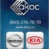 Автомобильная компания АКОС