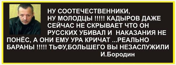 """Эксперты согласуют вопросы """"российской обеспокоенности"""", связанные с ассоциацией Украина-ЕС, - глава Минэкономики РФ Улюкаев - Цензор.НЕТ 3139"""