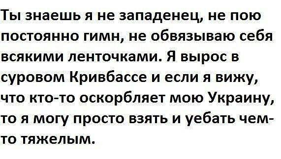 """""""Запорожцы должны выжигать каленым железом все проявления сепаратизма"""", - Порошенко - Цензор.НЕТ 5529"""