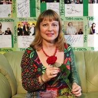Татьяна Митрошина-Черемных