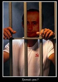 Осужденного оккупантами крымского активиста Костенко поставили на учет как склонного к побегу, - адвокат - Цензор.НЕТ 4272