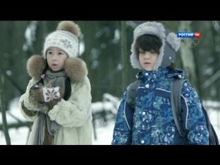 Гюльчатай. Ради любви 2 серия из 16 (2014) HD 720 р.
