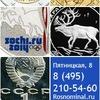 Монеты и банкноты в Москве
